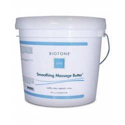 Smoothing Massage Butter